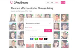2redbeans sign up
